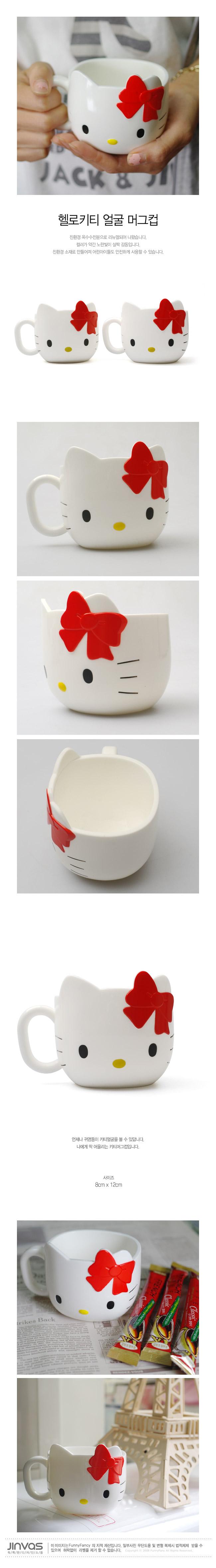 헬로키티 얼굴 머그컵 - 디자인에버, 4,500원, 머그컵, 일러스트머그