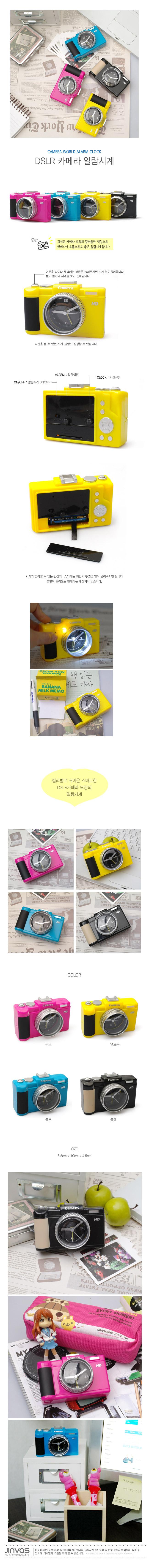 DSLR 카메라 알람시계 - 디자인에버, 6,000원, 알람/탁상시계, 알람시계